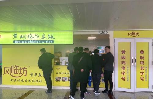 热烈祝贺河南郑州会展中心店开业