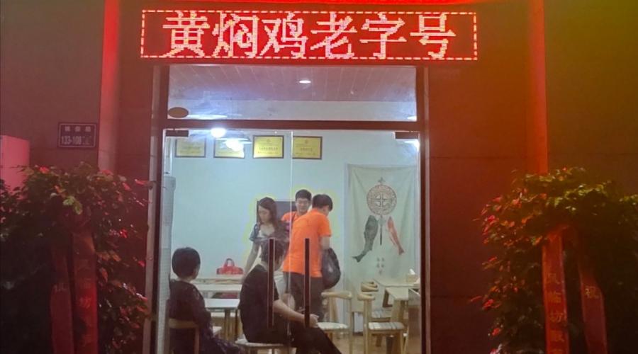 郑州金城时代广场店