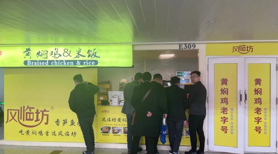郑州郑东新区店